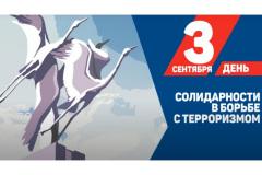 avariya-8