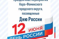 rrvyblgdhqi-1