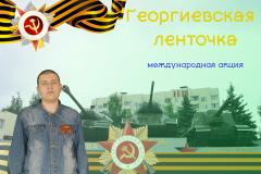 mczi-013-slava-mezhdunarodnaya-akcziya