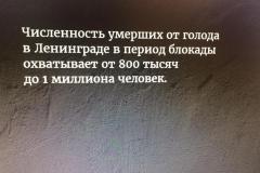 96bbca9c-fb41-4ff8-9b0e-7ba67d20683a