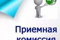 594e347e-e92a-49a0-bf75-5aa9ec401468